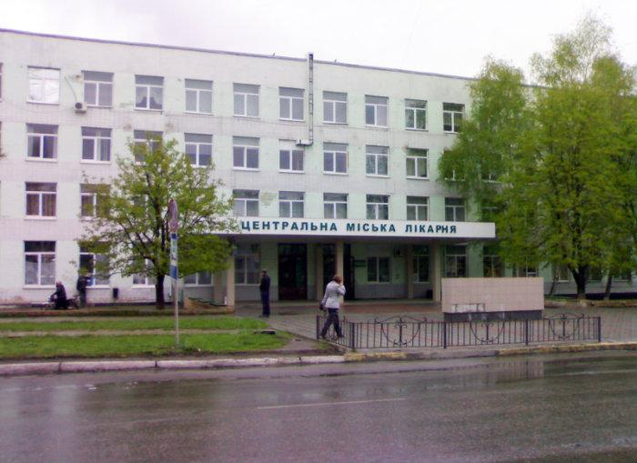 Больница в гатчине официальный сайт