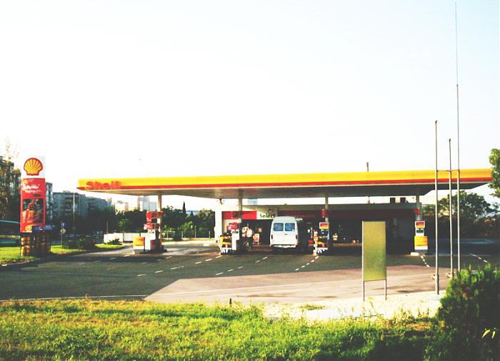 Shell 3015 Бургас Колодрум