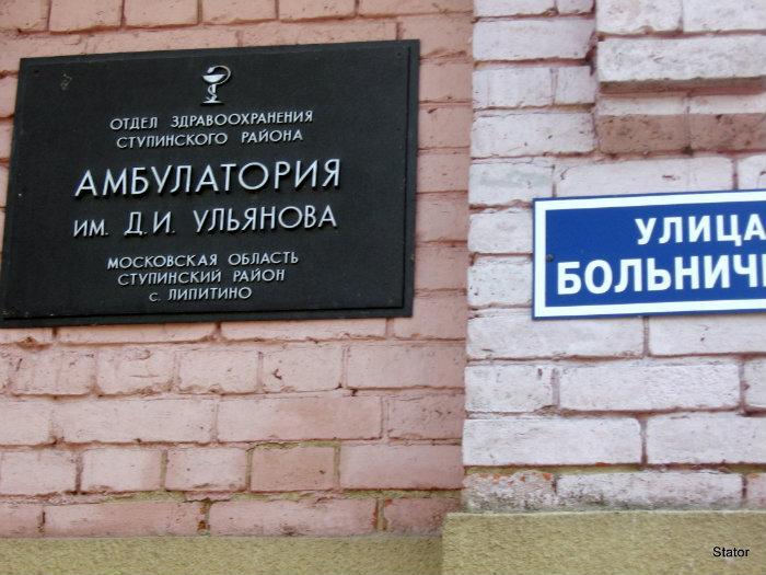 Калининградская клиническая больница скорой медицинской помощи