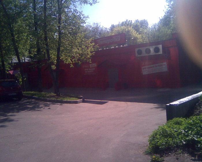 Универсам пятёрочка в городе москва