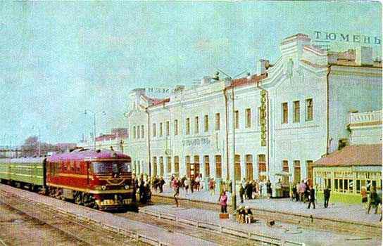 Электрички на омском ж/д вокзале переводят на 5 и 6 пути