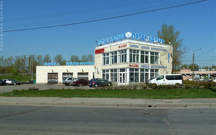 5 колесо магазин петербург: