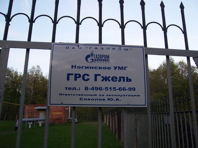 Администрация района, Новость Официальный