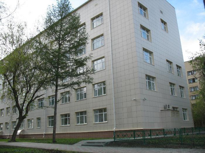Сайт красноярской клинической больницы