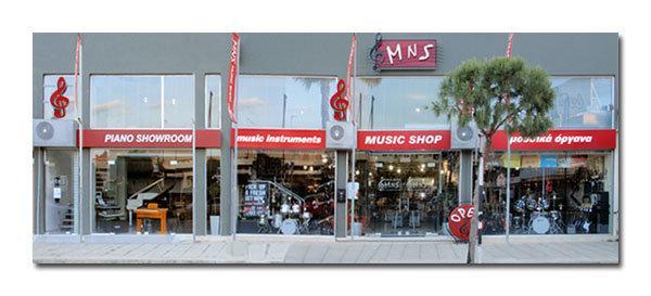 Evangelismos Music Stores