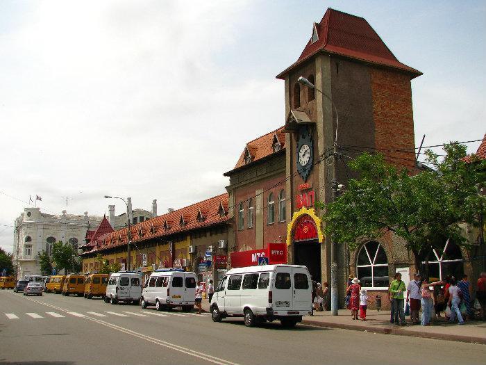 Чеки для налоговой Ейская улица пакет документов для получения кредита Сеславинская улица