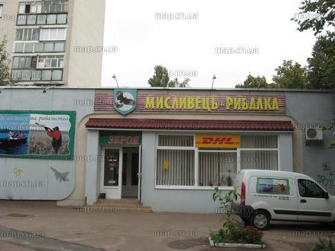 рыбацкие интернет магазины в чернигове