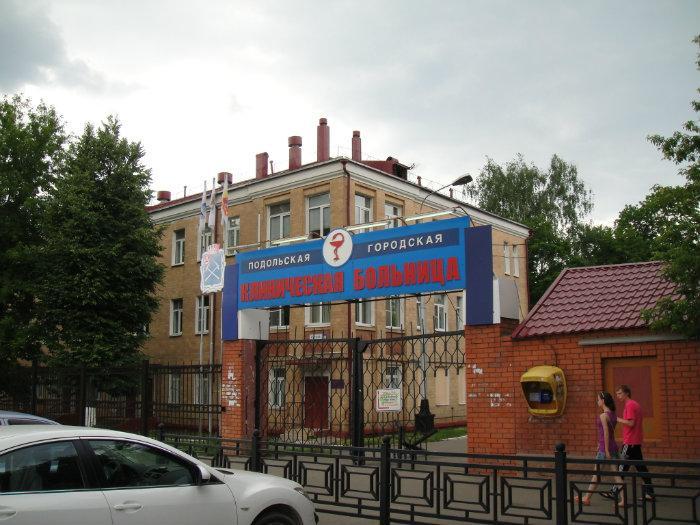 Медицинский центр alliance francaise москва