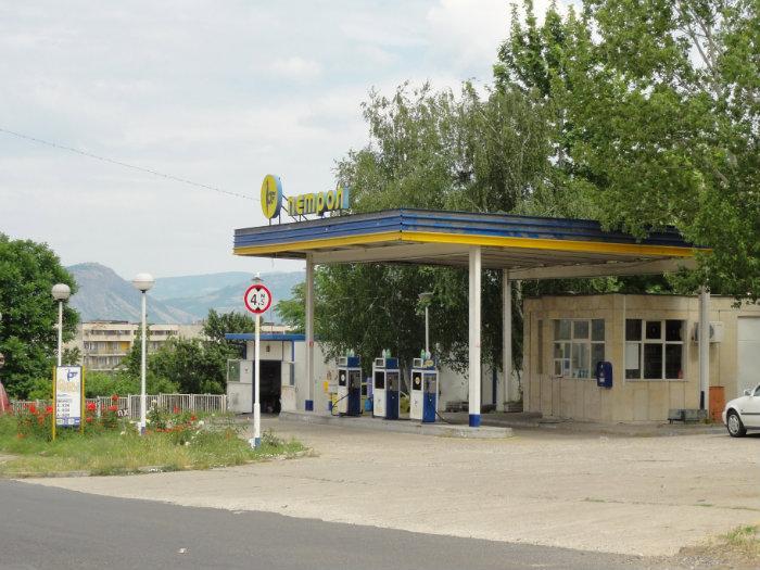 Petrol 8311