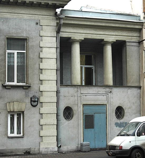 Военная медицинская академия санкт-петербург официальный сайт врачи