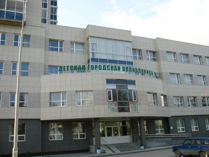 Поликлиника 4 балашиха расписание приема врачей онкологов