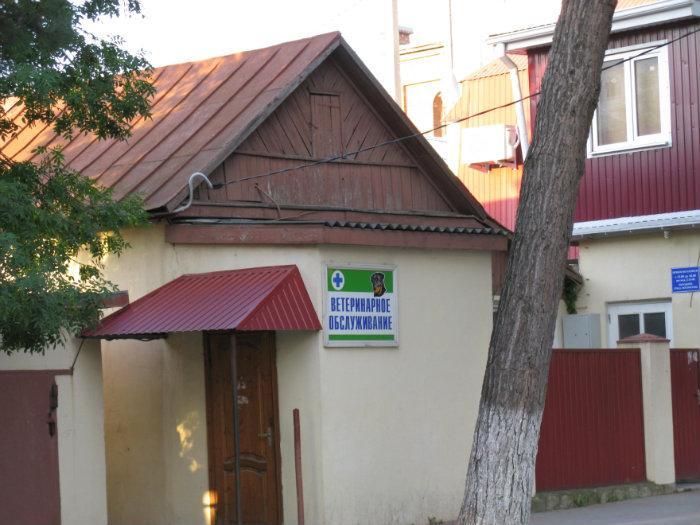 Кемерово клиническая больница 1 сайт