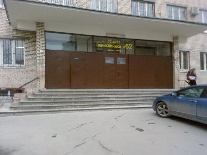 Центральная клиническая больница 1 корпус