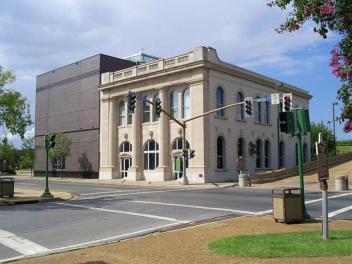 Alexandria Louisiana City