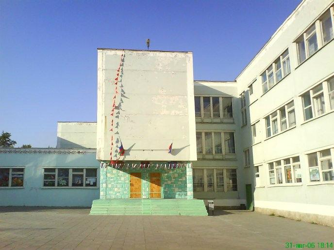 33 школа в новороссийске: