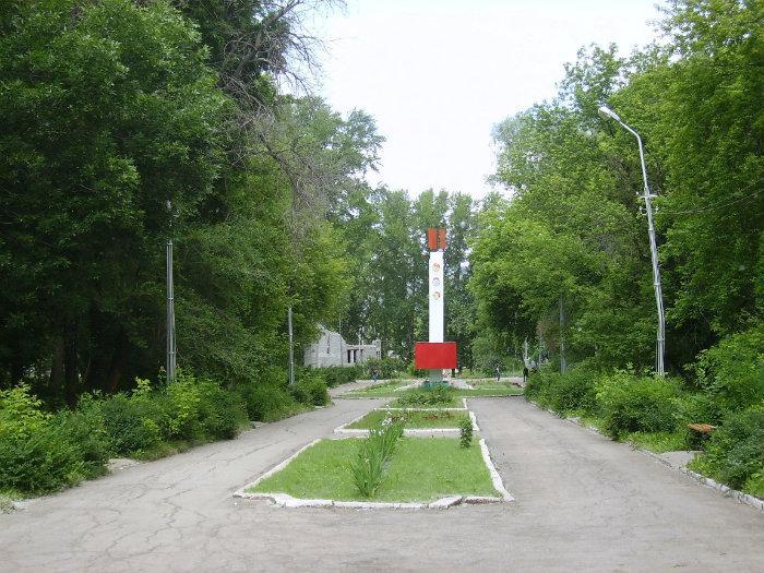 Картинки парка 40 лет в ульяновске