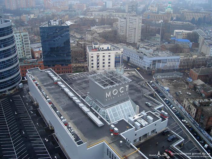 фото мост сити днепропетровск
