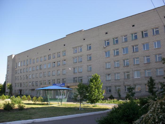 Первая клиническая больница при мпс