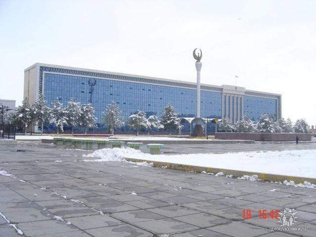 Город столица штата провинции