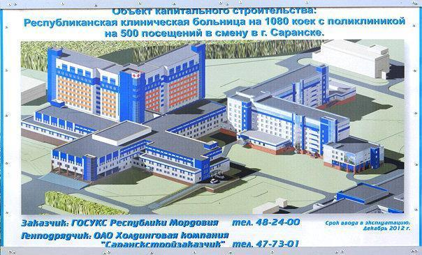 Академия медицинский центр вакансии