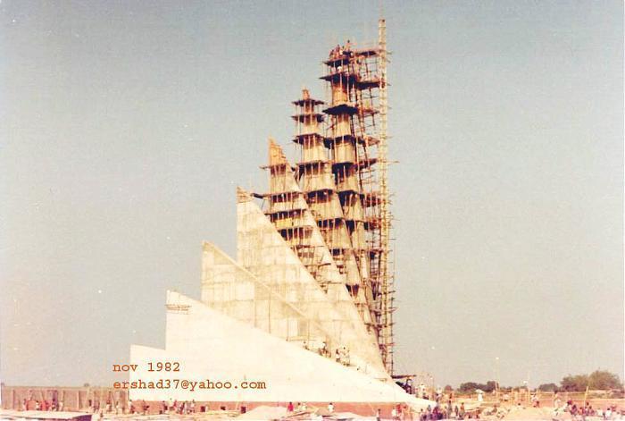 Jatiyo Smriti Soudho Vector