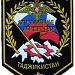 Российская 201-я военная база (гарнизон Душанбе) в городе Душанбе