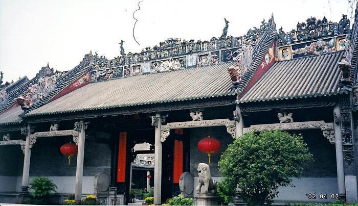 陈家祠 - 广州市