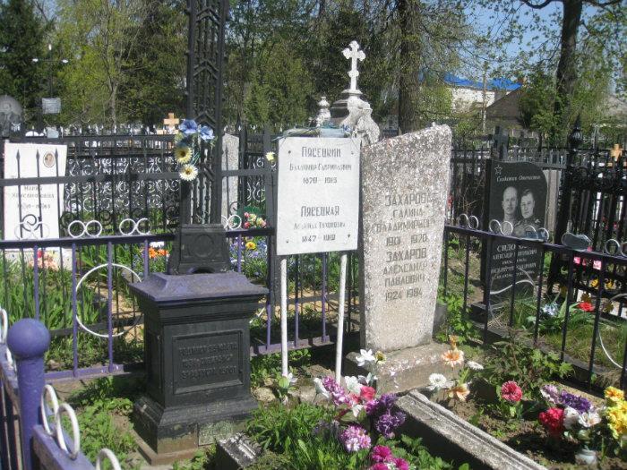 Троицкое кладбище москва памятники в тольятти цены калуге