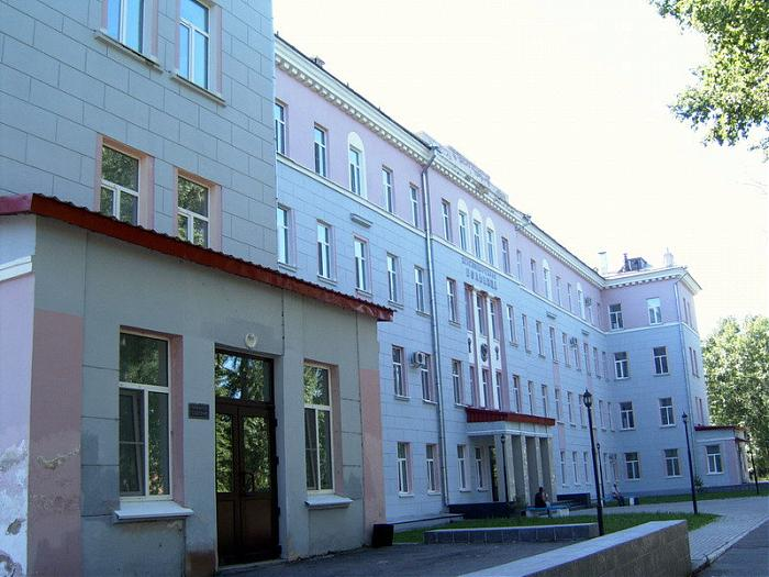 Медицинский центр доктора власова екатеринбург