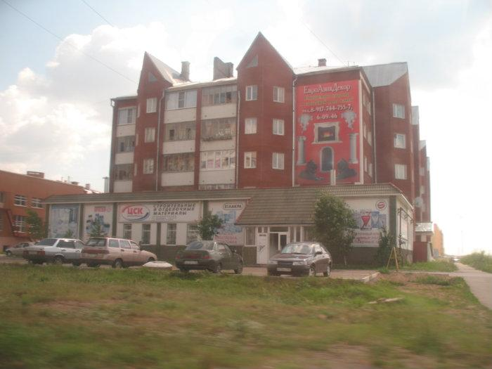 57 поликлиника кировского района