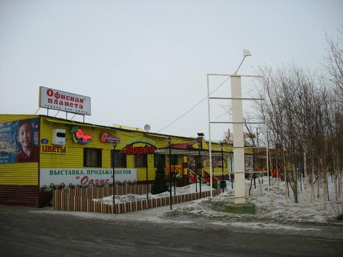 torgoviy-tsentr-mari-kinoteatr