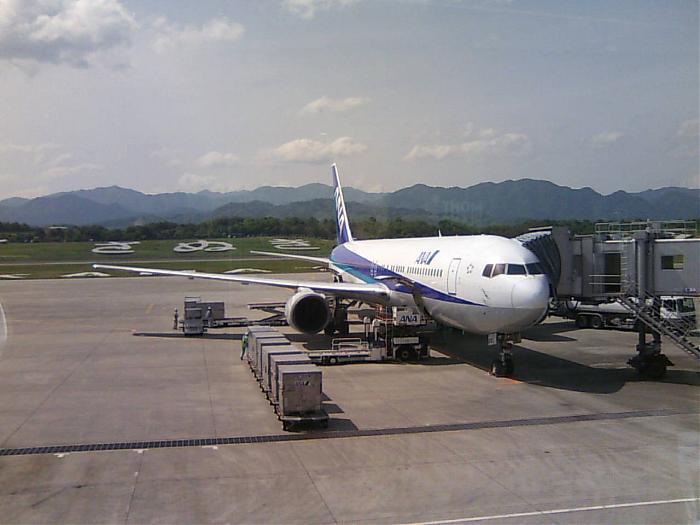 高松空港 - 高松市