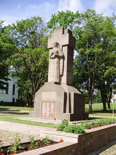 Ружиня латгальская народная песня