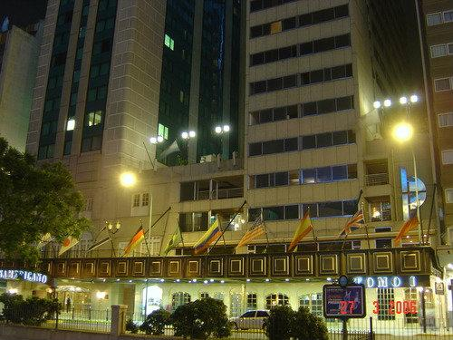Hotel Panamericano Buenos Aires - Buenos Aires