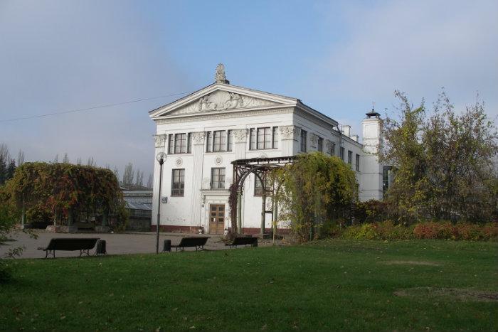 Ботанический сад научно