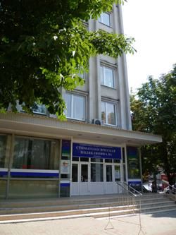 Одоевская центральная районная больница им п.п.белоусова