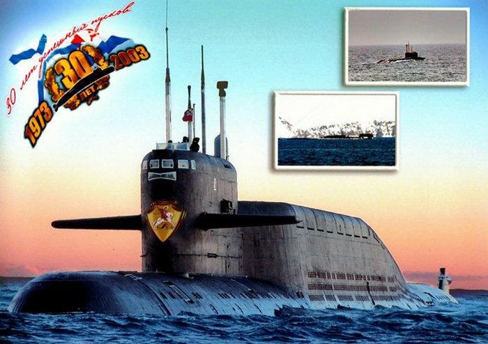 подводная лодка георгий