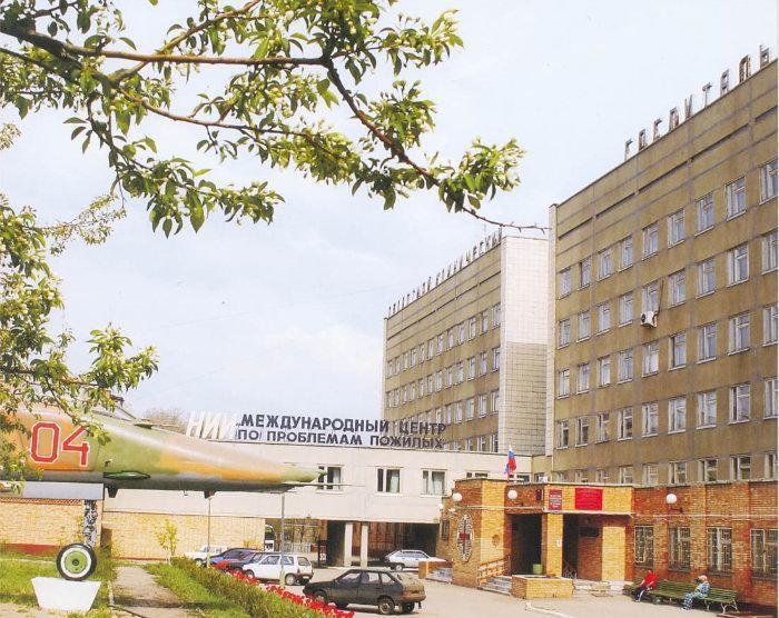 О состоянии городской больницы
