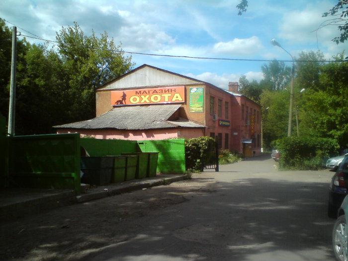 рыболовный магазин в подольске на ул свердлова