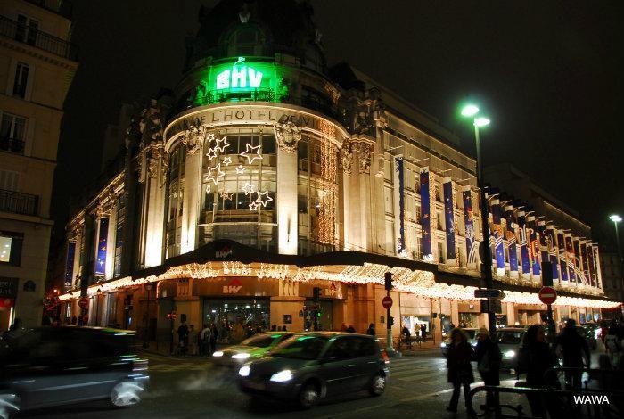 Bazar de l 39 hotel de ville bhv department store paris - Bazar de l electricite paris ...