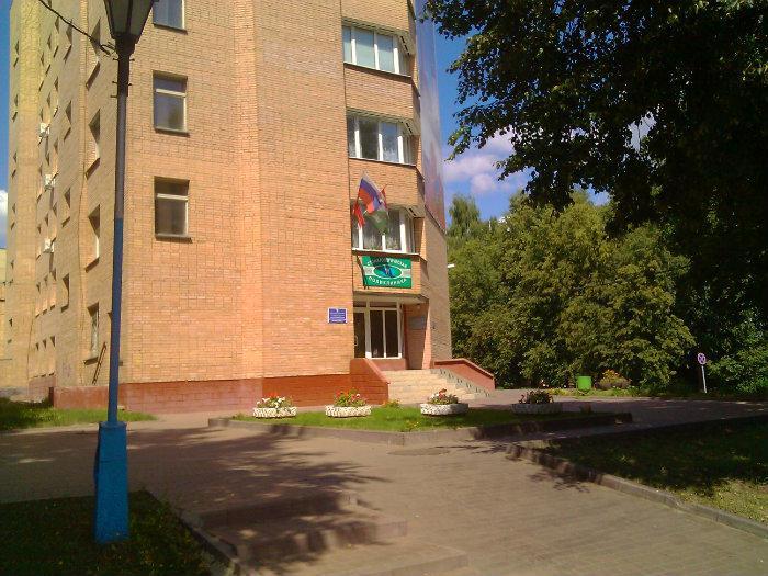 Городская поликлиника 3 курск официальный сайт