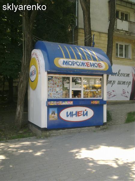 Киоск мороженого своими руками