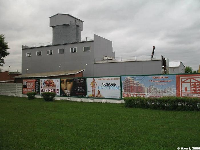 Работа в Трансинжстрой, ОАО, СМУ 162, подбор