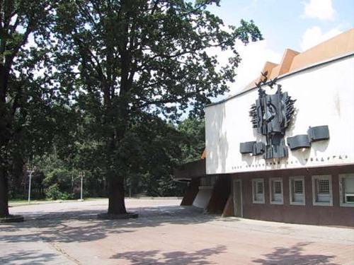 Концертний зал райдуга вінниця
