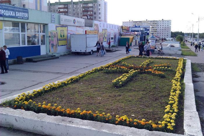 Больные больницы сайт москва