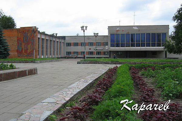 биржа труда карачев официальный сайт ранние века Руси