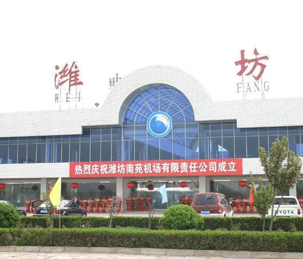 org/zh-hk/潍坊机场 附近的城市