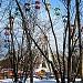 Колесо обозрения в городе Южно-Сахалинск
