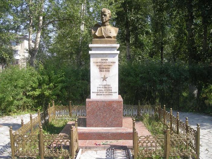 Памятник на могилу Кизел памятник из гранита Климовск