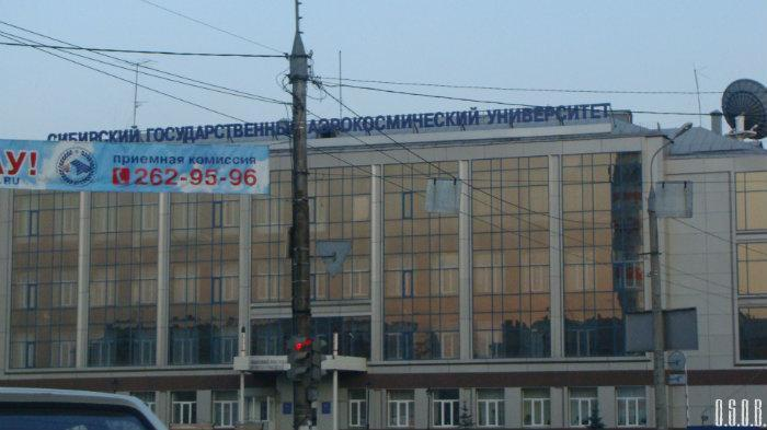 Карта Красноярск Железногорск
